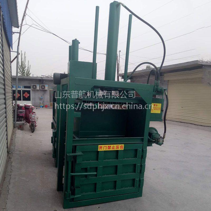 普航PH-DB服装液压打包机 废纸打捆机图片 生活垃圾打包机价格
