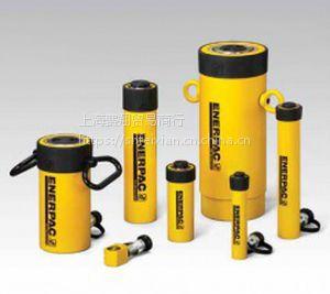 美国ENERPAC单作用液压缸