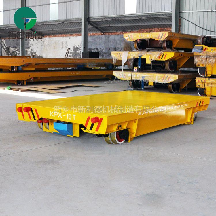 车间搬运车模具冲床运输平板车厂家现货供应