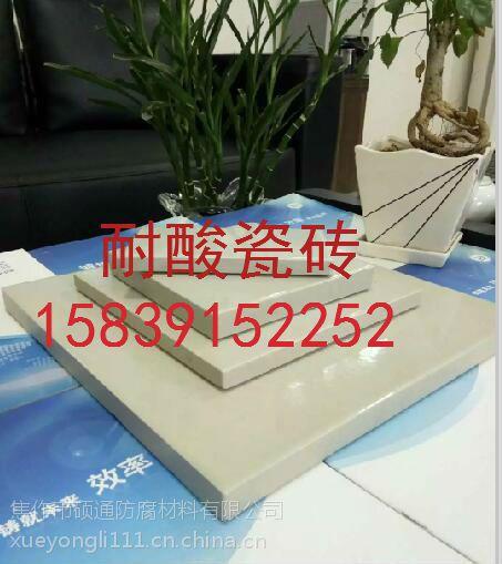 青海耐酸砖报价.陶瓷耐酸砖品牌5