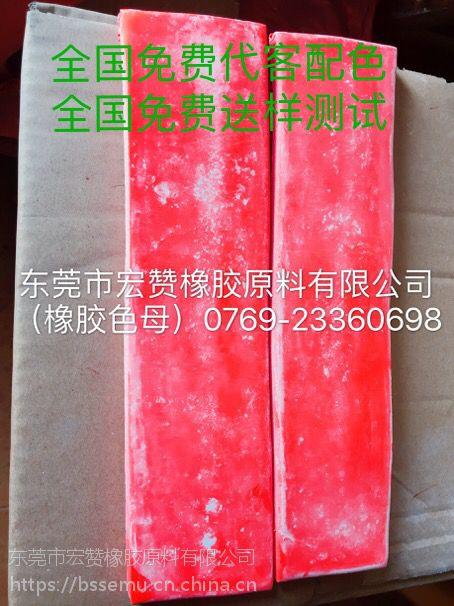 橡胶色母 橡胶颜料 色胶 色饼 橡胶色种 硅橡胶颜料