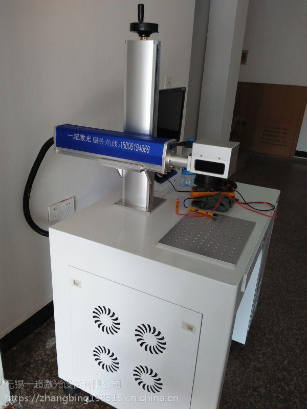 南通 苏州品牌激光打标机排名价格台式 旋转360度圆形打标