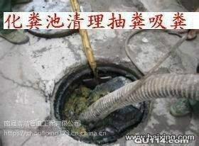 海门正余镇疏通排污管道,清理化粪池,市政管道清淤清理
