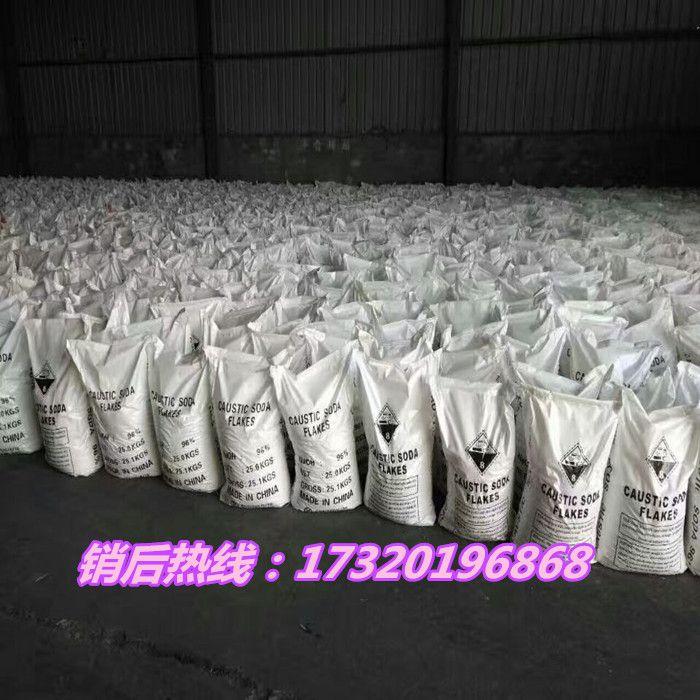 http://himg.china.cn/0/4_439_236504_700_700.jpg