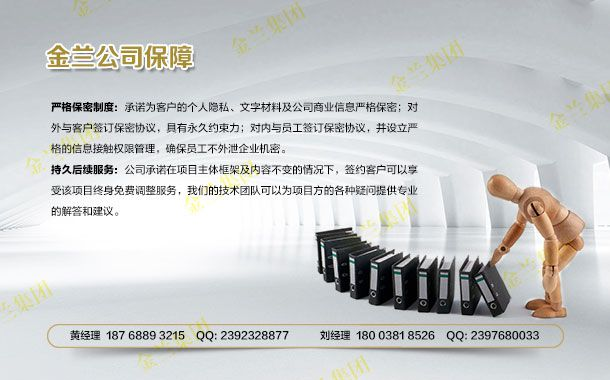 http://himg.china.cn/0/4_439_237114_610_380.jpg