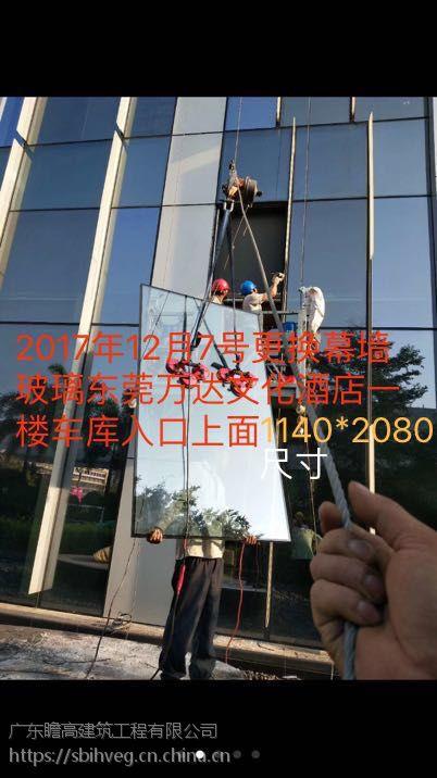 广州外墙玻璃安装 玻璃外墙更换维修 玻璃开窗扇