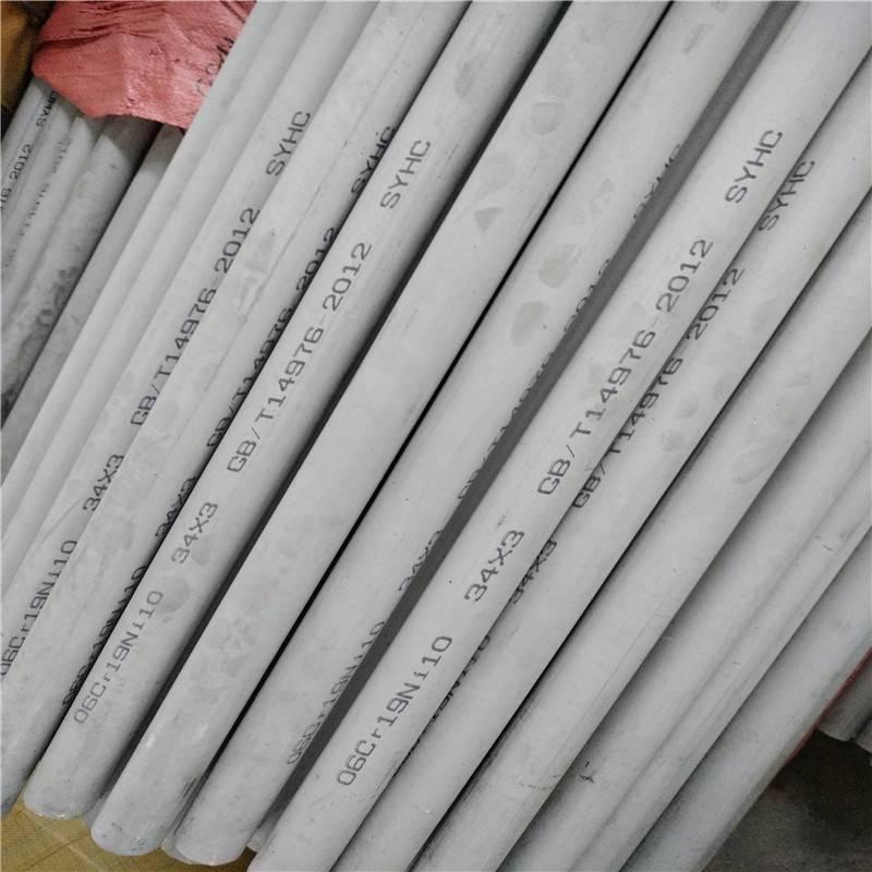 济南流体不锈钢管TP321 57*4交货快