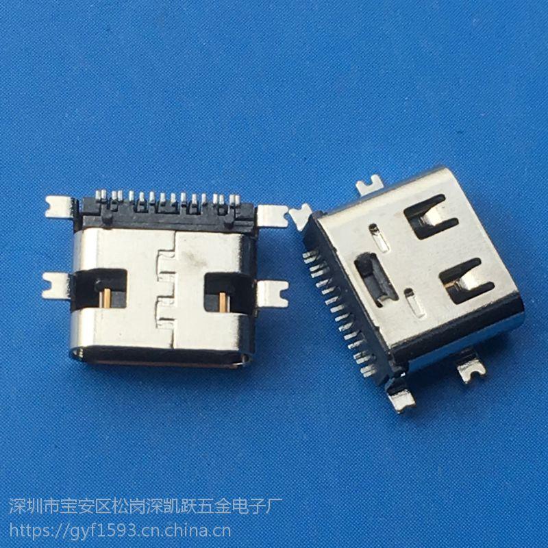 TYPE C USB 3.1贴片式母座16PIN 四脚全贴SMT 带定位柱 黑胶