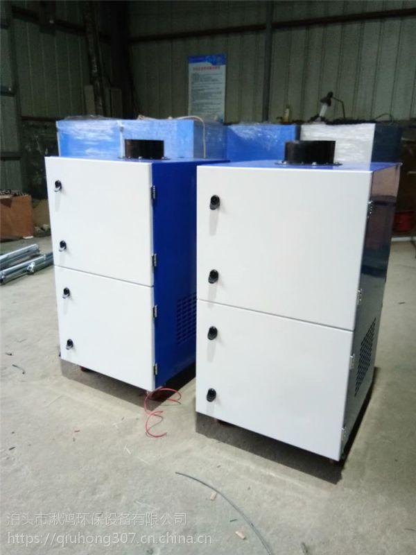 焊锡烟雾净化器吸烟烙铁排烟系统工业烟雾处理设备锡炉烟尘除烟机