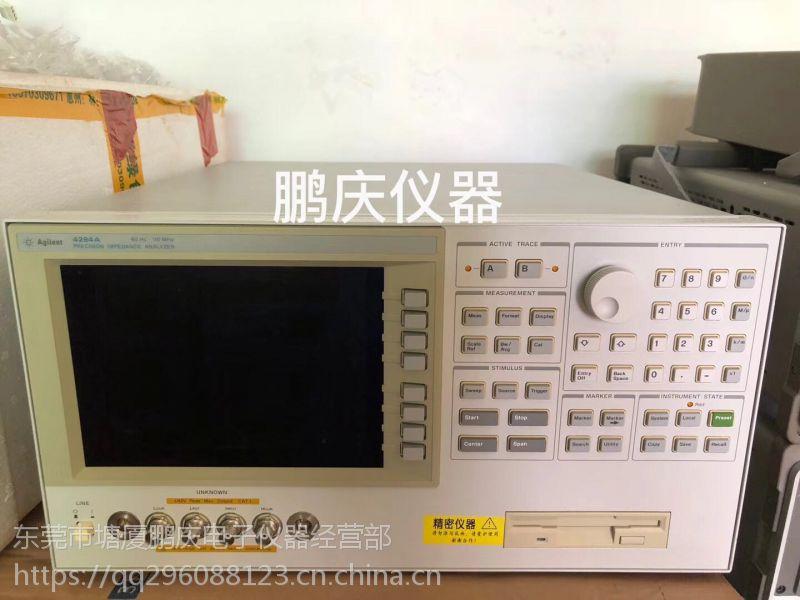 销售/租赁/求购Agilent4285A hp4285A|HP4285A