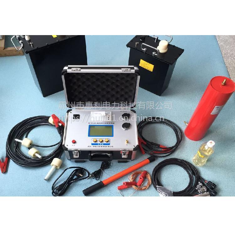 万泰 厂家供应 MY10120.1Hz 超低频电动机耐压测试仪