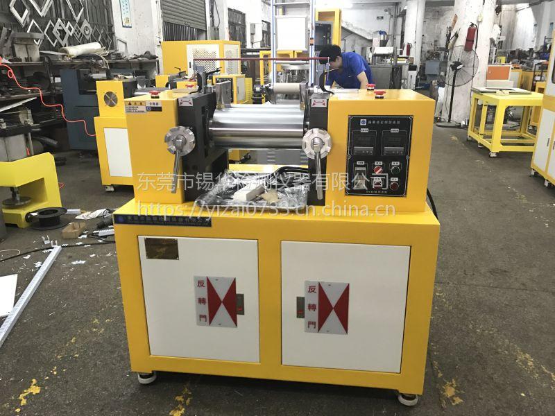 锡华实验室密炼机 中科院研究实验室小型开放式混炼机 橡胶塑料硅胶两辊开炼机