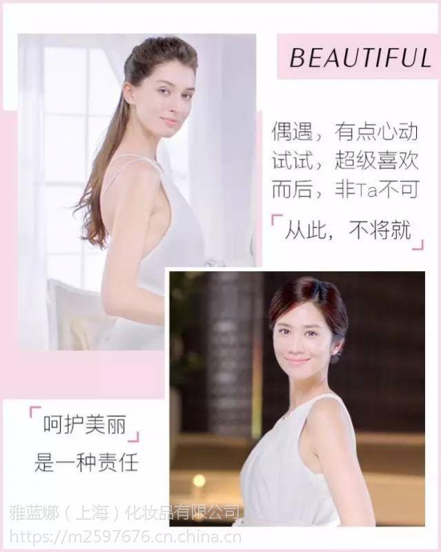 上海化妆品上海代加工