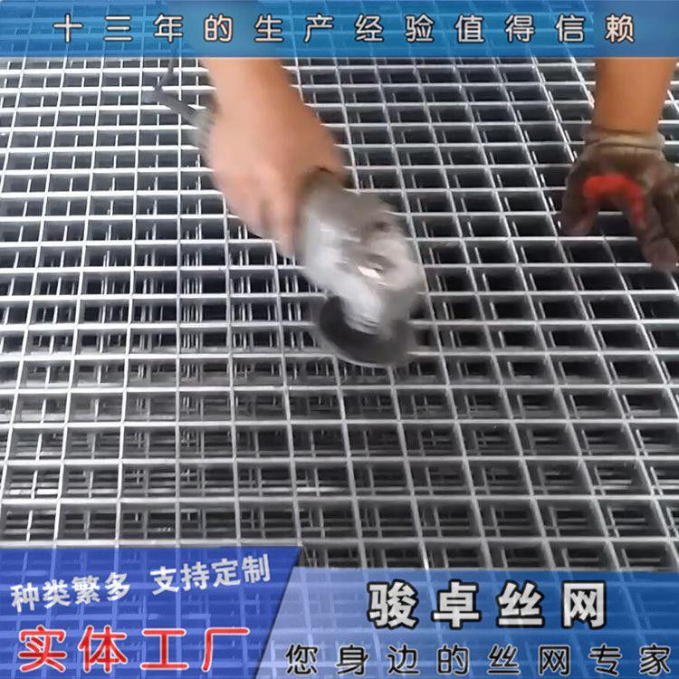 低碳钢格栅板 排水网格板标准 格栅板工厂直销