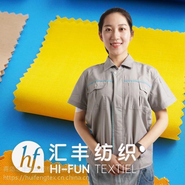 杭州涤棉布料厂家|价格合适|好用不贵