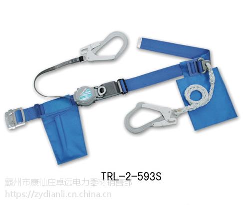 S12D-8围栏绳单腰带式安全带(日本 Fujii)