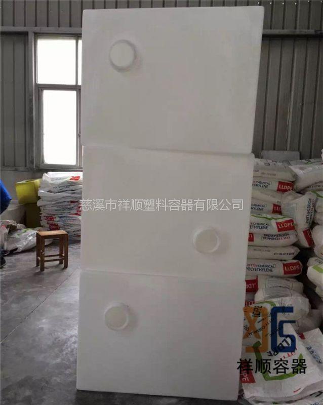 350L长方形塑料水箱 350升卧式打药桶 350公斤储药桶