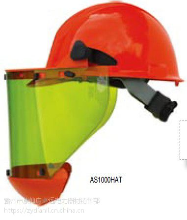 AS1000FS 防电弧面屏(美国 Salisbury)