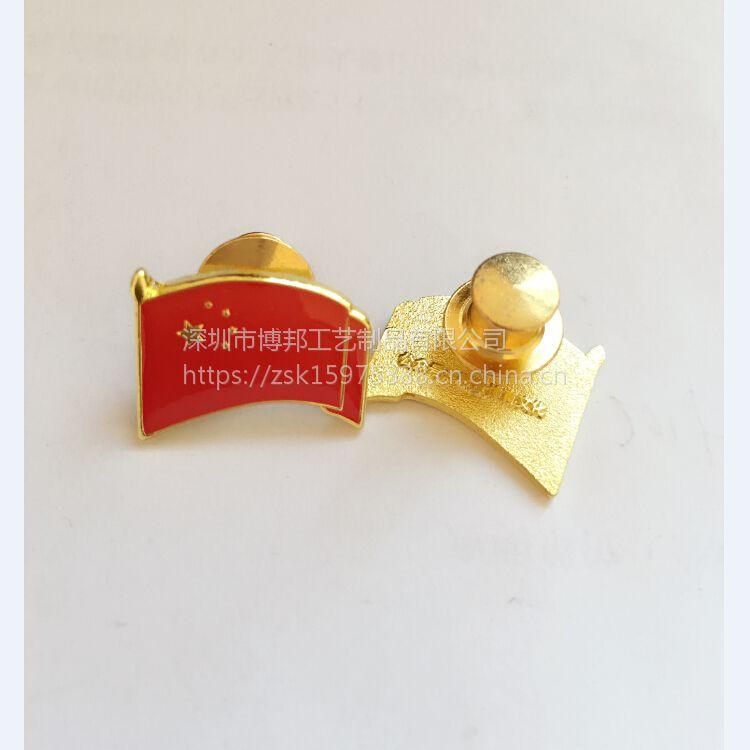 重庆博邦礼品合金胸针专业订做厂家