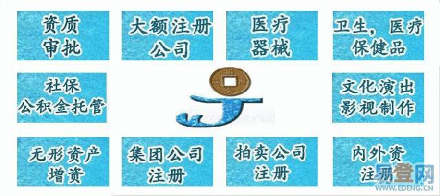 http://himg.china.cn/0/4_43_236120_640_286.jpg