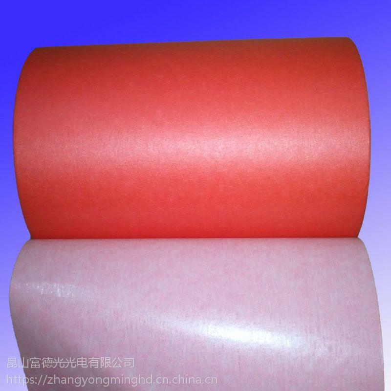 红色高温美纹纸胶带 LED高温胶带