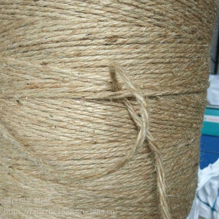 内抽植物纤维麻绳 厂家直销麦拮杆打捆机专用