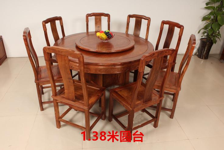 中山市红木家具刺猬紫檀餐桌款式大全名琢世家