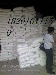 北京北化腾达供应独山子石化6095 聚乙烯
