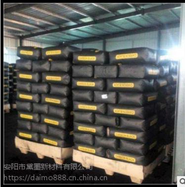 供应浙江粉末涂料厂专用高色素蓝相炭黑,安阳黛墨特种炭黑厂