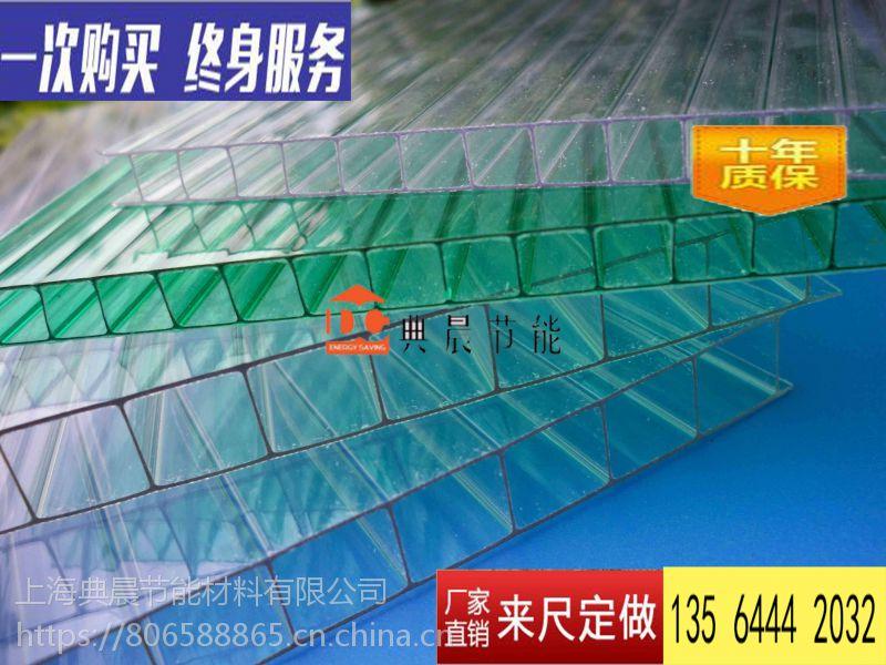 马鞍山10mm双层阳光板价格,乳白色耐力板厚度,阳光板雨棚规格 典晨直销