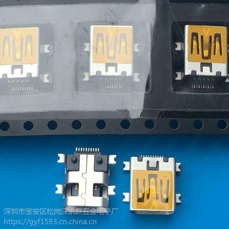 MINI USB贴片式母座10P四脚全贴AB型飞利浦贴片母座有柱黑胶
