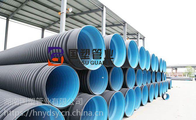 湖南HDPE双壁波纹管厂 吉首HDPE双壁波纹管实时报价