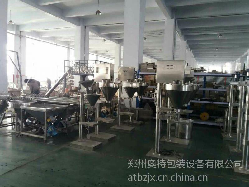 AT-F2 粉末包装机 小剂量粉末包装机