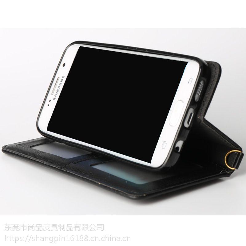 广州三星手机皮套厂家插卡旋转钱包式皮革手机保护壳OEM来样定做