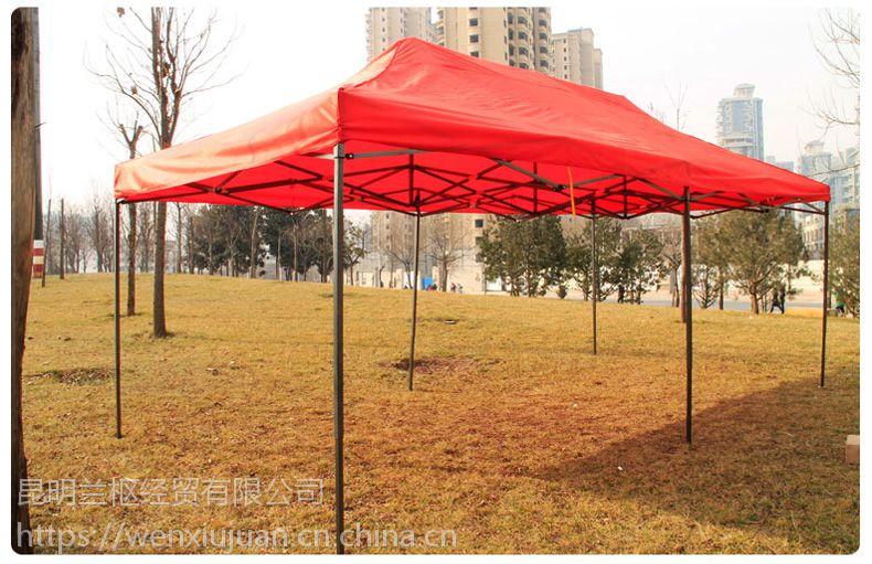昆明路边带广告的帐篷制作,欢迎来电咨询