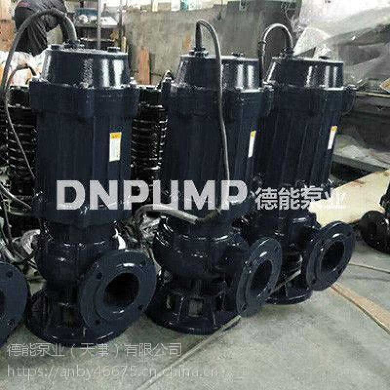 潜水排污泵型号齐全