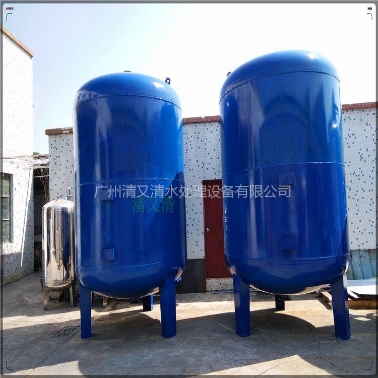 郑州市污水深度净化过滤罐中型大型污水处理清又清污水深处理澄清水质过滤器