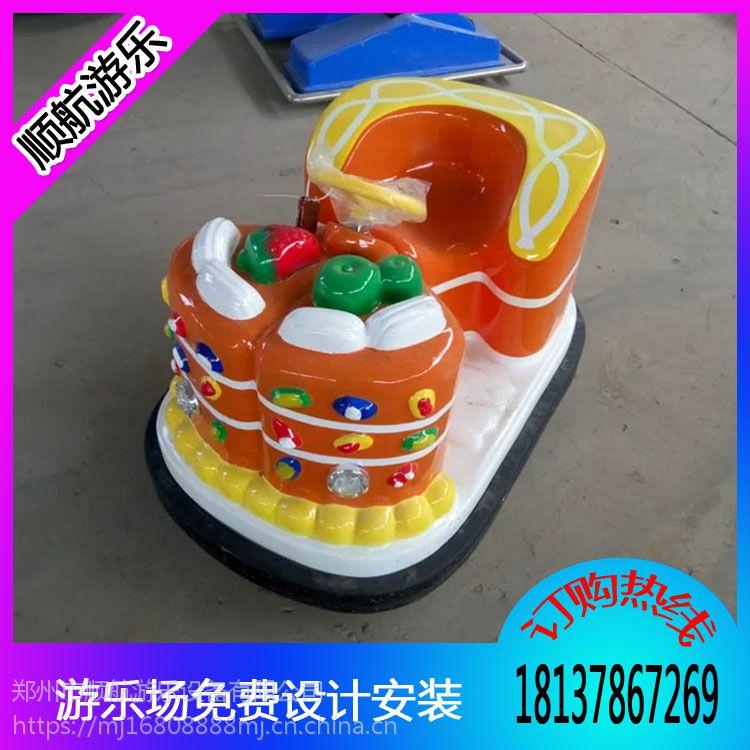 蛋糕碰碰车厂家,郑州顺航蛋糕碰碰车,新款游乐蛋糕碰碰车
