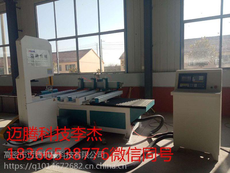 厂家直销MTDJ-2500 数控带锯 电脑曲线锯 迈腾科技数控木工机械 全自动木工带锯