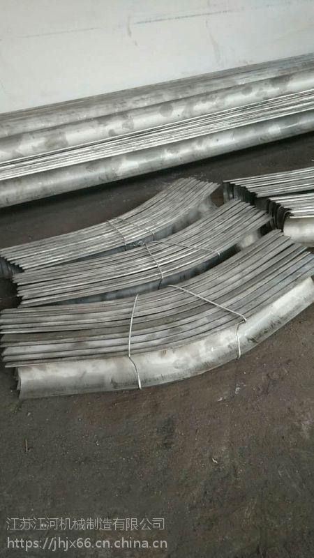 江苏江河定制电厂锅炉配件各种规格防磨护铁