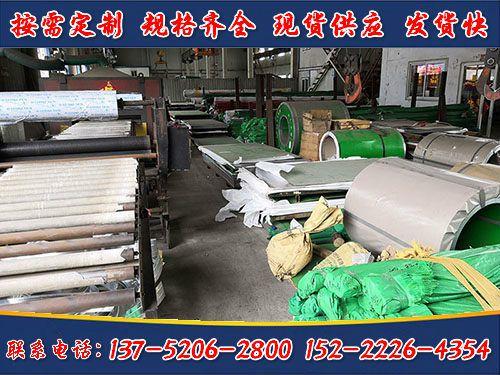 http://himg.china.cn/0/4_440_238164_500_375.jpg