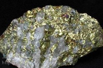 铜矿石进口报关代理手续办理