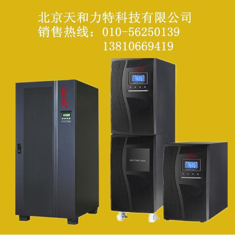 http://himg.china.cn/0/4_440_238640_750_750.jpg