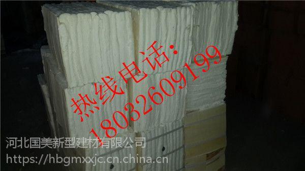 大冶市厂家销售防火硅酸铝针刺毯 质量的含锆硅酸铝针刺毯