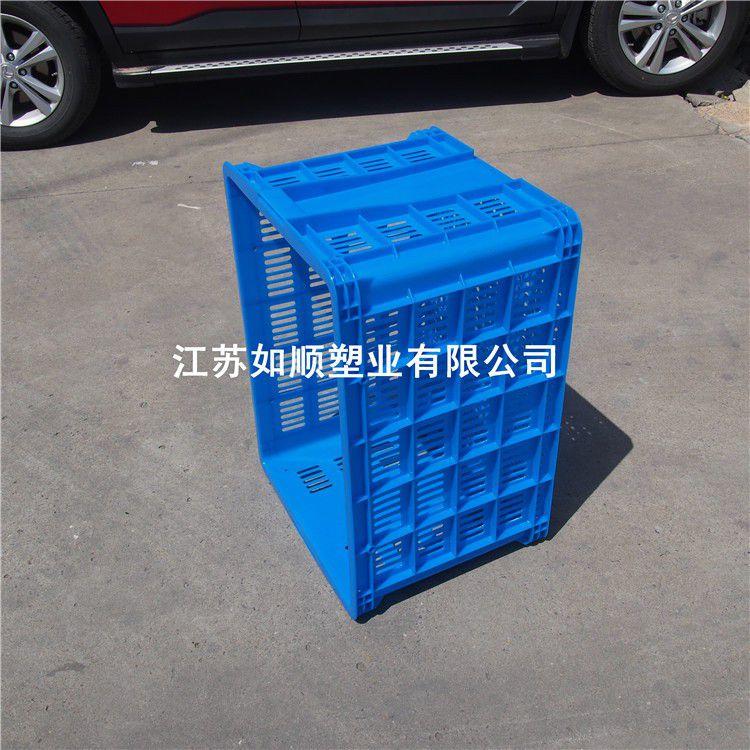 浙江700筐,塑料周转箱筐