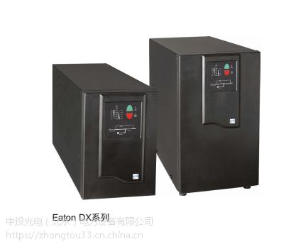 伊顿UPS电源DX系列1KVA长效机型外接电池组
