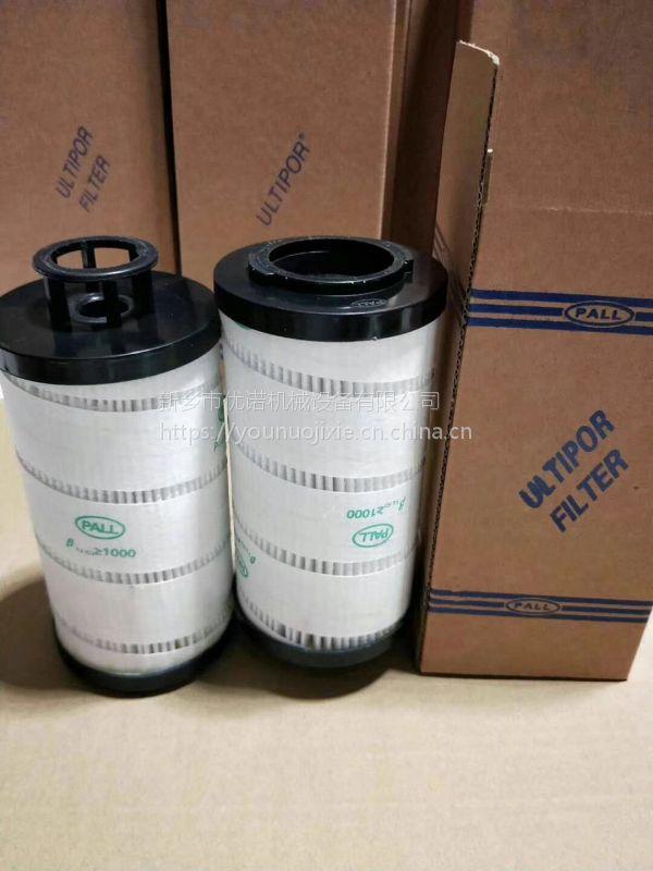 循环泵回油冲洗滤芯DR1A401EA01V/-F