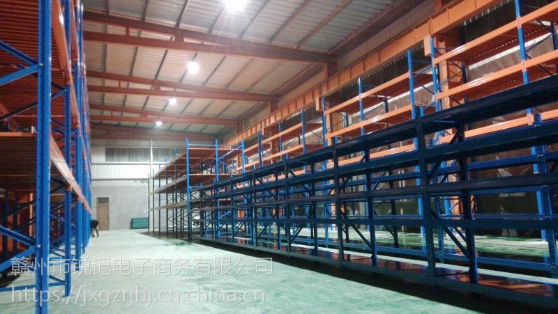 新余中型货架,中型货架价格,中型货架批发,赣州锐记货架