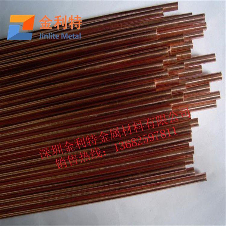 国标C1100紫铜方棒 高纯度紫铜圆棒批发零售