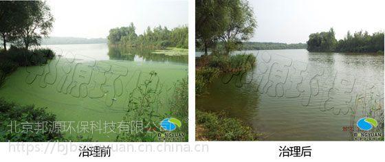 治理水环境拯救人类自己